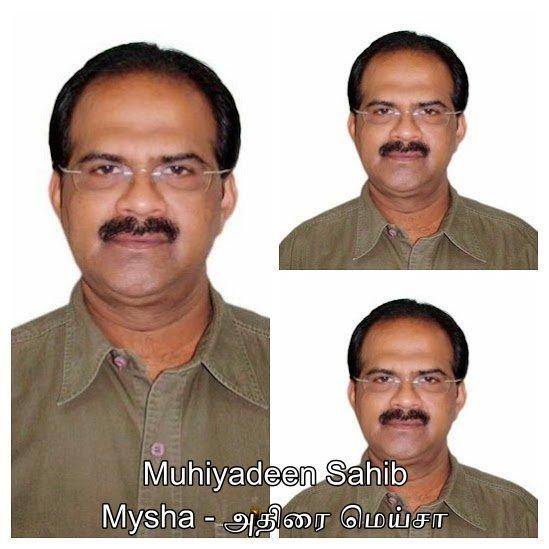 Muhiyadeen Sahib Mysha - அதிரை மெய்சா