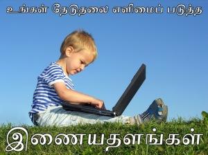 computer+kid